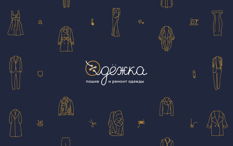 "Website for sewing studio ""Odezhka"" in Moscow"